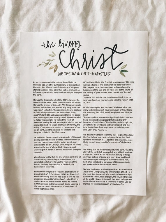 The Living Christ simple greenery print