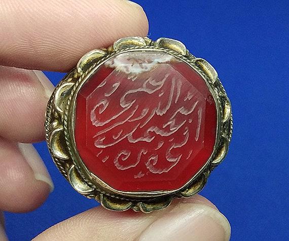 Afghan Islamic Vintage Agate Intaglio Arabic Silver Unisex Size 9 us RSA77