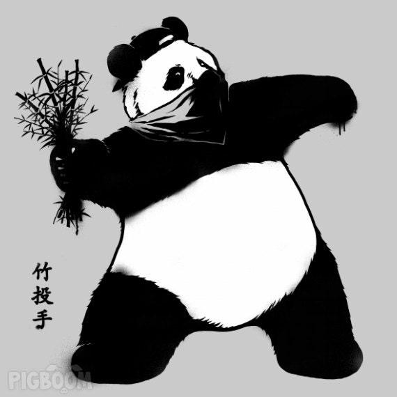 следует пытаться картинки панда найк срочно требовался визажист