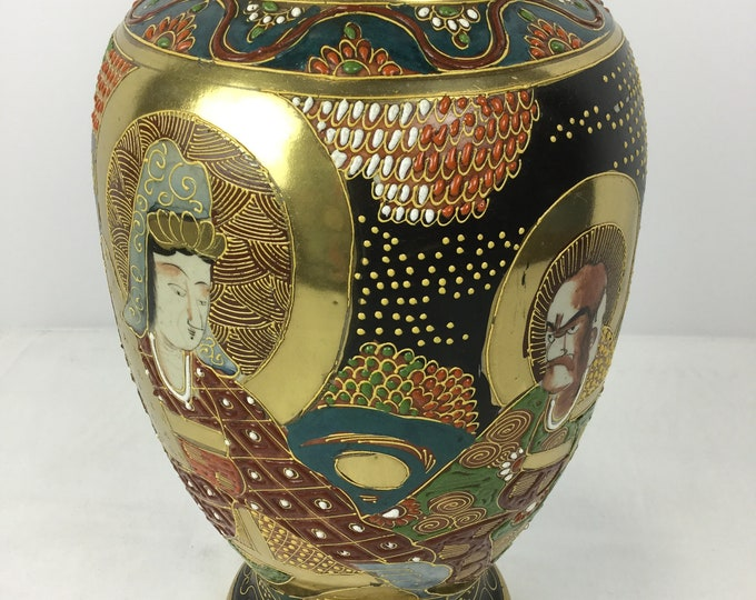 Ca.1930s-1940s Satsuma Vase with Moriage Relief Mark illegible Japanese Export