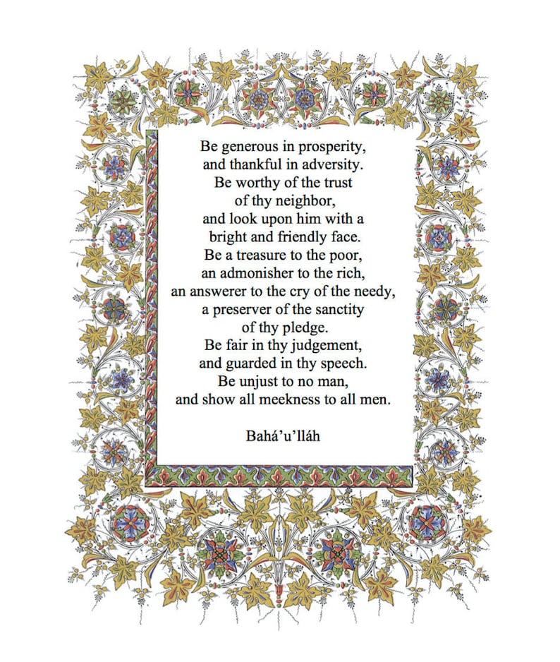 Inspirational Quote Art Print | Be generous in prosperity | Baha'i Writings  | Digital download