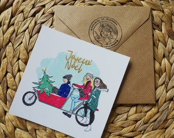 X Merry Christmas postcard