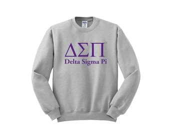 Sigma Pi Logo Hooded Sweatshirt