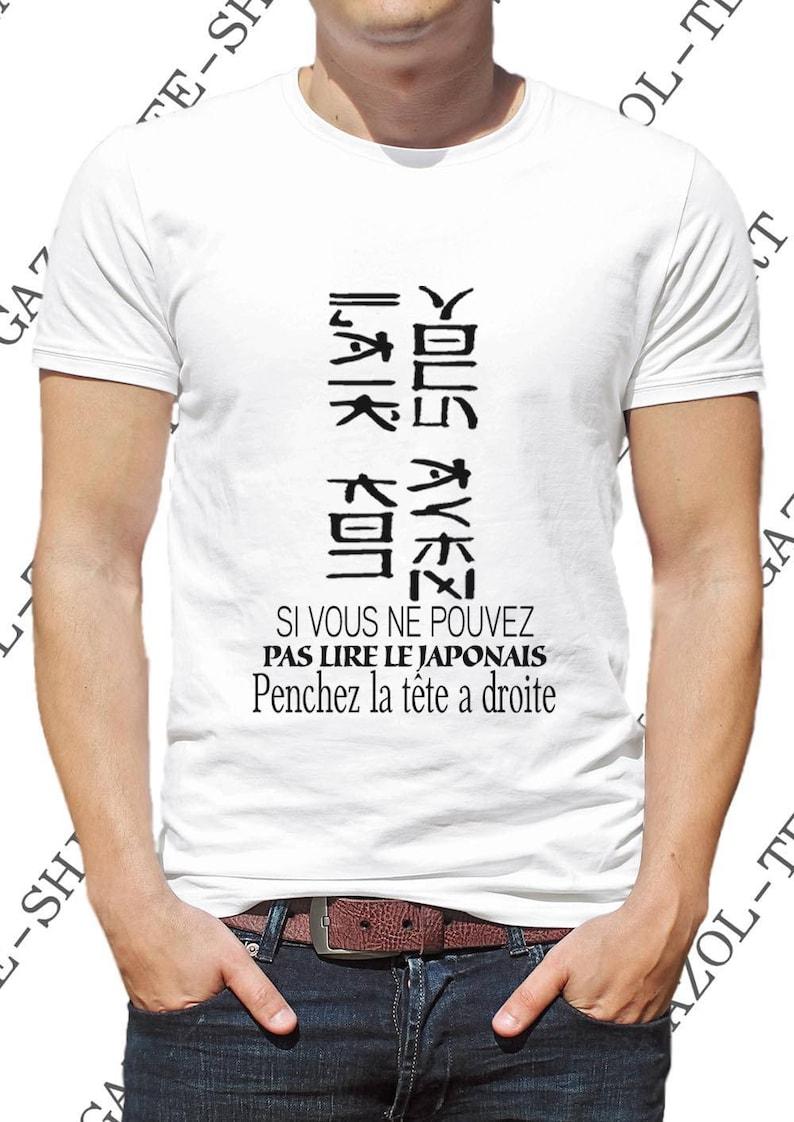 T-shirt Si vous ne pouvez pas lire le Japonais vous avez image 0