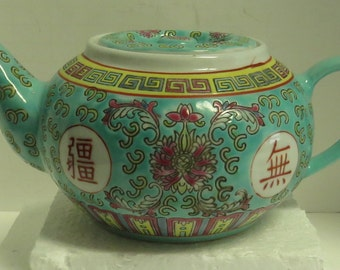 Vintage 1930's Chinese Hand Painted Baby Blue Porcelain Tea Pot.