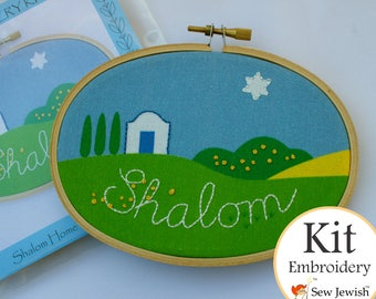 Shalom Embroidery Kit, Jewish Craft Kit, Jewish Needle Craft Kit, DIY Hoop Art, Hand Embroidery Project, Sewing Kit, Sewing Gift