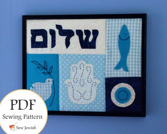 Jewish Quilted Wall Decor Sewing Pattern Shalom Shadow Box Etsy