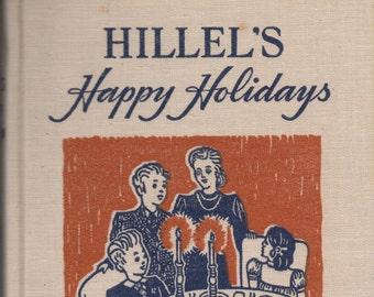 Hillel's Happy Holidays by Mamie G Gamoran (Hardcover: Jewish Holidays, Children) 1969