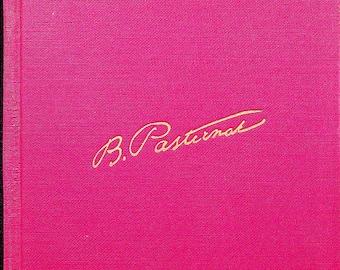 Doctor Zhivago by Boris Pasternak (Hardcover: Historical Romance) 1958