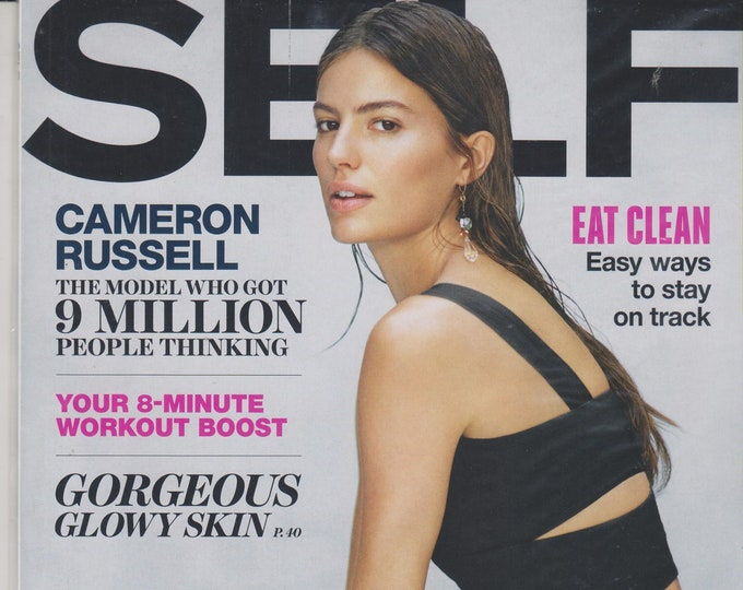 Self February 2015 Cameron Russell - Get Inspired!   (Magazine Mind, Body, and Spirit)