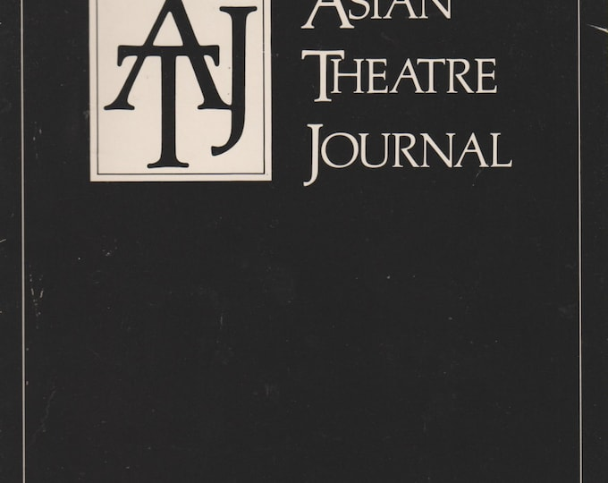 Asian Theatre (Theater) Journal - Volume 1, Number 1, Spring 1984 (Softcover: Theatre)