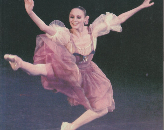 The Ballerina (Famous Dancers and Rising Stars of Our Time) by Sarah Montague