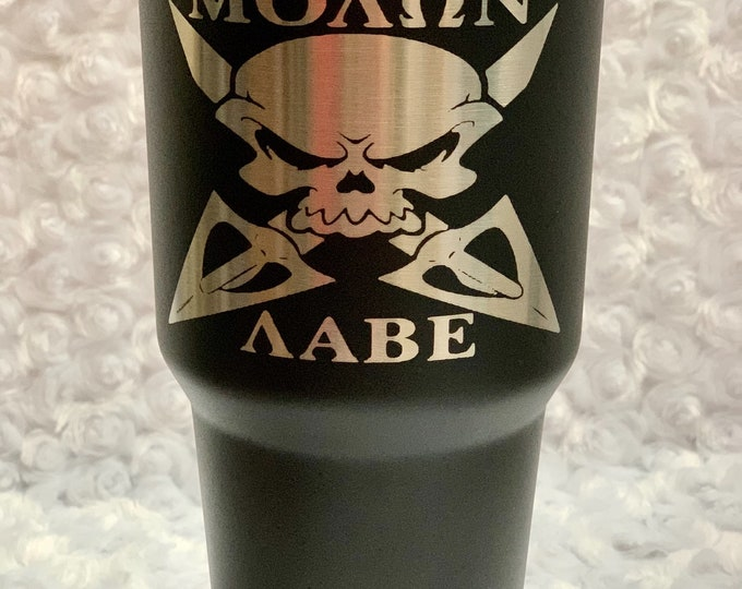 Moaon Aabe, Soldier, secound amendment, Greek, tumbler, stainless tumbler, coffee