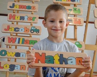 Nathan + free engraving  message