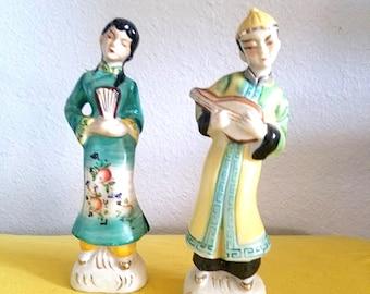 Vintage Porcelain Japanese Figurines