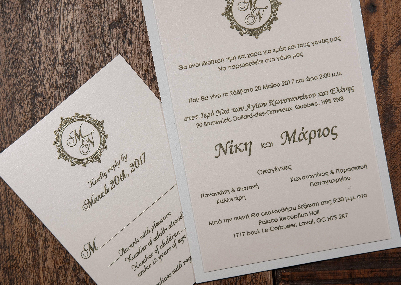 Blush and Gold Wedding Invitation, Ornate Wedding Invitation, Ornate ...