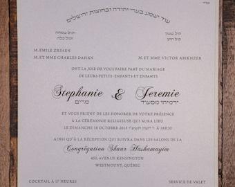 Jewish Wedding Invitation Set Hebrew Invitation Jew