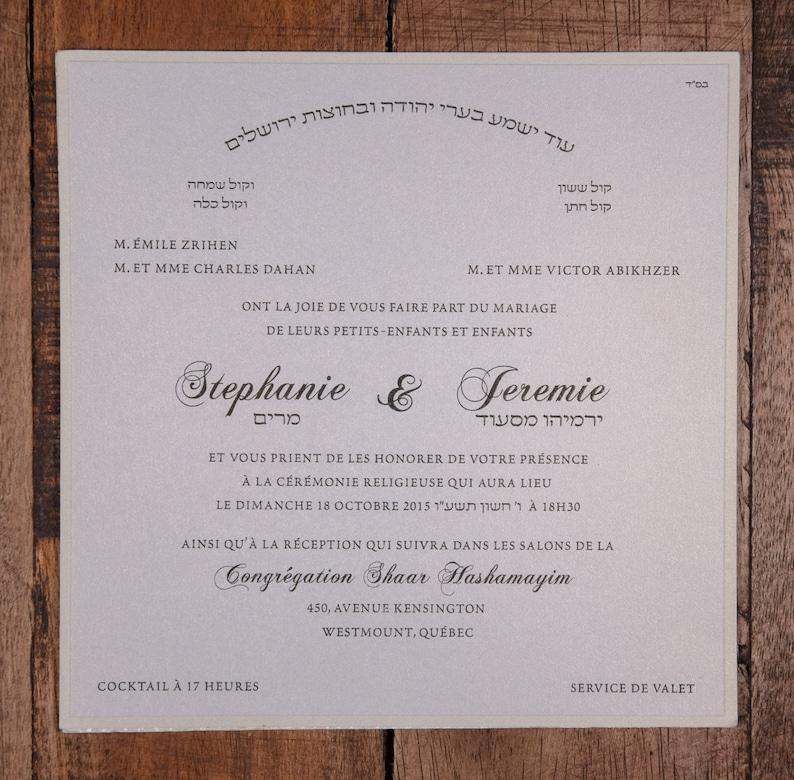 Jewish Wedding Invitation Jewish Wedding Invitations Jewish Invitation Hebrew Invitation Hebrew Wedding Invitations Hebrew Invitations