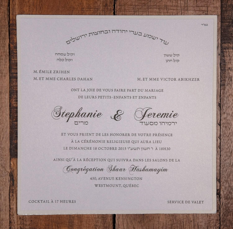 Jewish Wedding Invitation, Jewish Wedding Invitations, Jewish ...