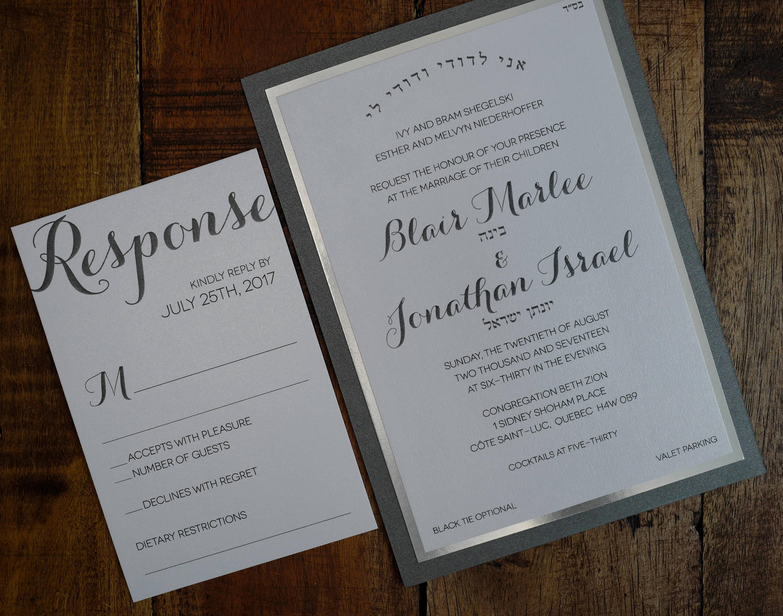 Hebrew wedding invitations, Jewish invitation, Silver and blue ...