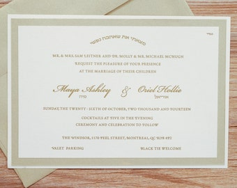 Beautiful wedding invitations, gold wedding invitations, horizontal wedding Invitations, Classic invitations, Elegant gold invitations