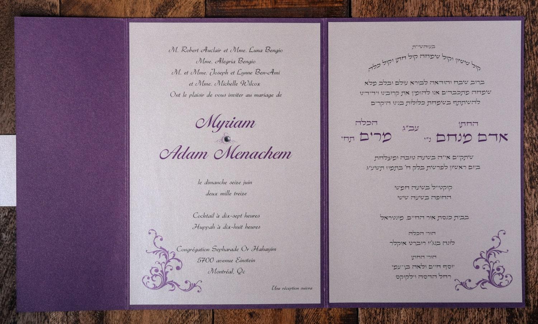 Cultural Wedding Invitations