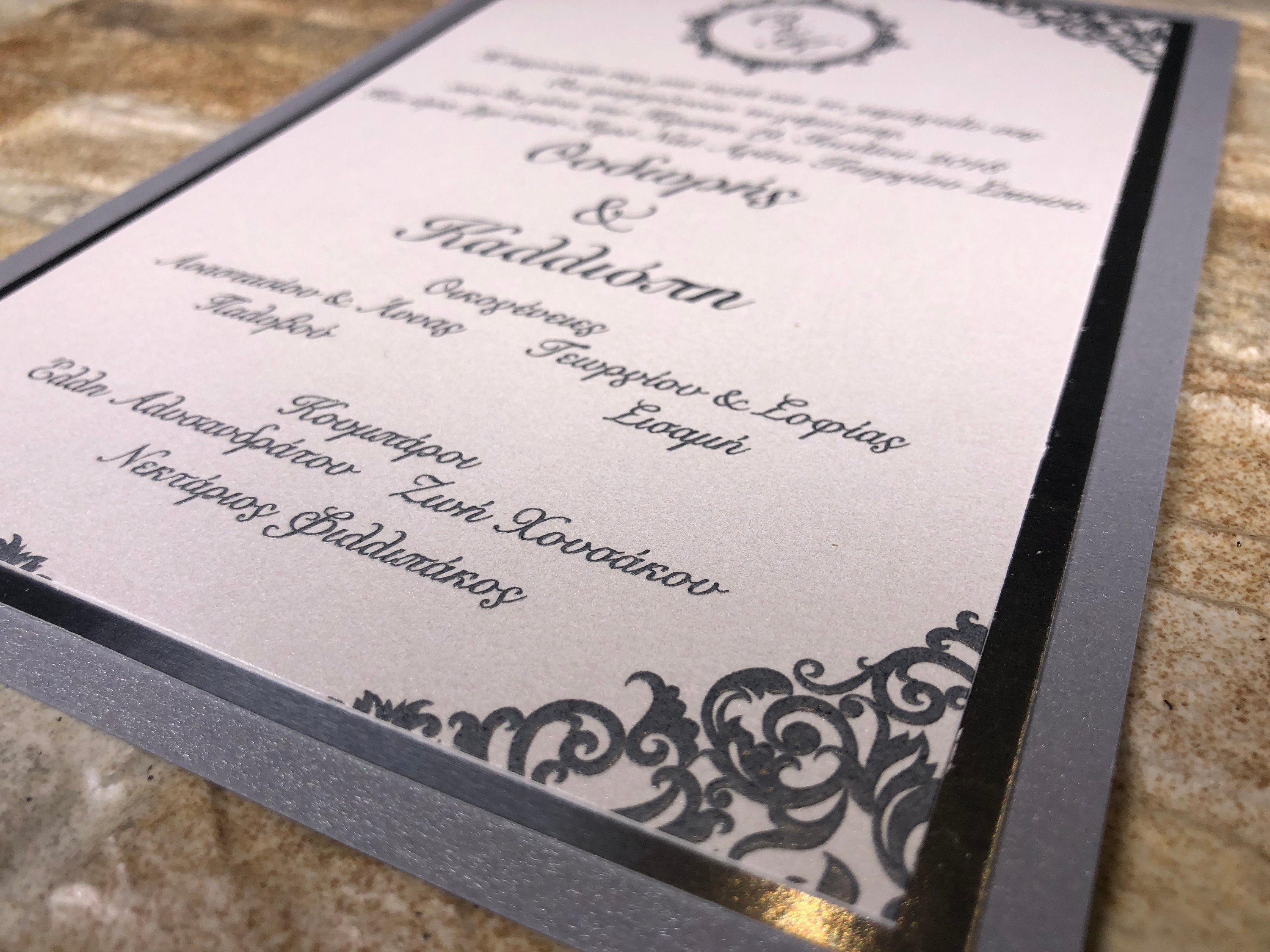 silver Wedding Invitations, Greek Invitation, fairytale Wedding ...