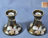 A pare of Antique Chinese ceramic Porcelain Candle Holder with QianLong Mark DSC_00178