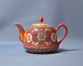 Fine old Chinese famille rose red porcelain teapot with quot 囍- double happiness quot on 4 sides DSC_00866