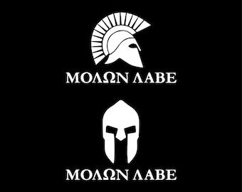Spartan mono labe, don't tread on me, 2nd amendment, unique digital download, svg, dxf, eps, ai, png, guys svg file, gun control, molon labe