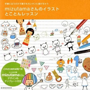 Kawaii Cute Illustrations with Ball Point Pens ebook Japanese Book Drawing Planner Bullet Journal PDF
