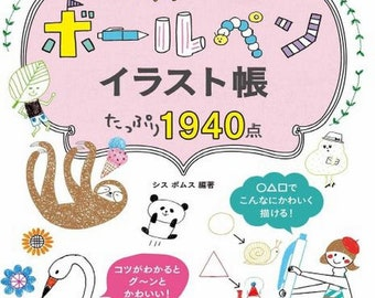Cute Illustrations with Ball Point Pens ebook - Japanese Book Drawing Kawaii Markers PDF