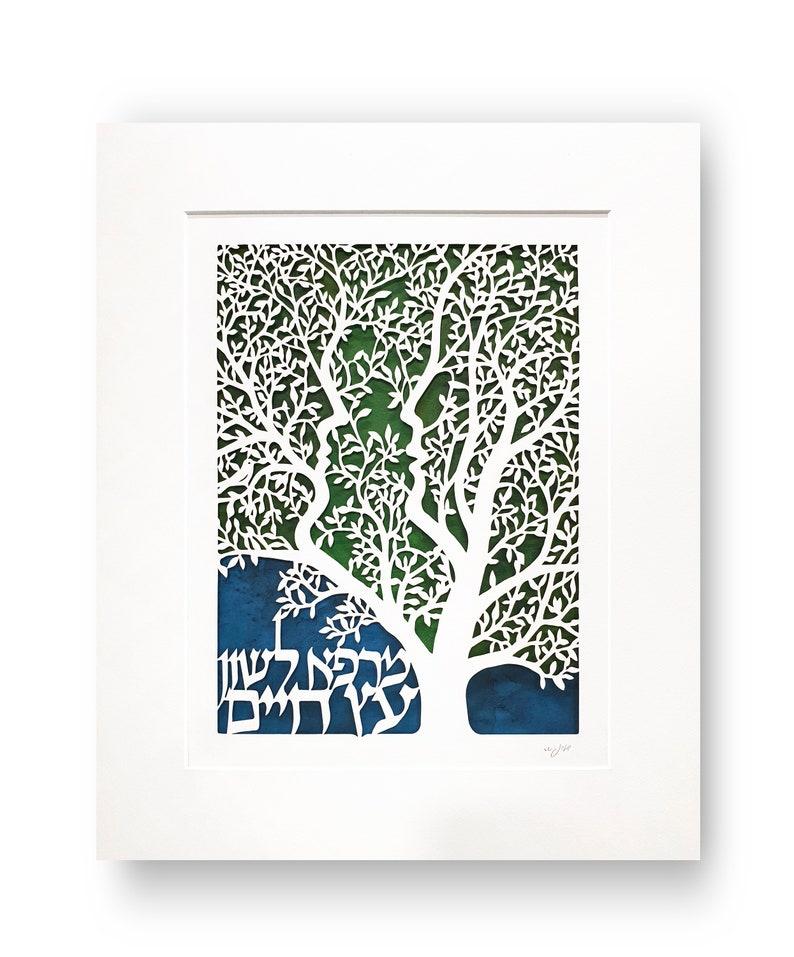 Gift for Therapist Hebrew Papercut,\u05de\u05e8\u05e4\u05d0 \u05dc\u05e9\u05d5\u05df \u05e2\u05e5 \u05d7\u05d9\u05d9\u05dd The tongue that heals is a tree of life Psychotherapist Healer Psychologist