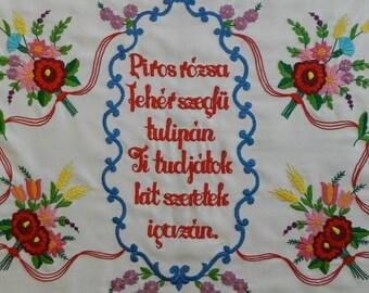 Embroidered Wall Decor with Kalocsa motif, Traditional Hungarian folk art, Kalocsai floral