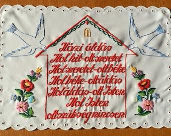 Embroidered House Blessing with Kalocsa motif, Hungarian folk art, Házi Áldás, Hungarian House Blessing