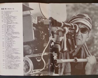 Akira  Kurosawa  Film        movie brochure 25 works are introduced.