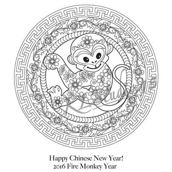 Happy Chinese New Year Coloring page Instant Download