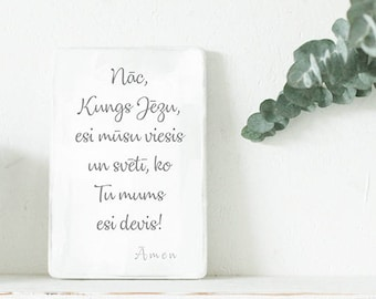 Galda lūgšana