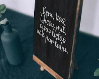 tiem, kas Dievu mīl, visas lietas nāk par labu /tumšs/