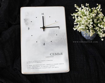 белый  деревянные часы