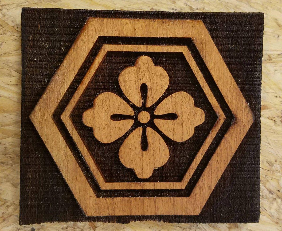 Bloc en bois SCA : Fleur japonaise gravure gaufrage sur bois ...