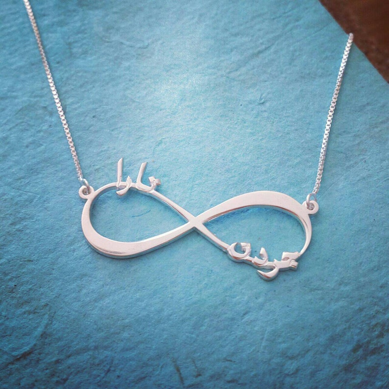 Infinity forever symbol pendant Personalized in Arabic or Farsi name necklace