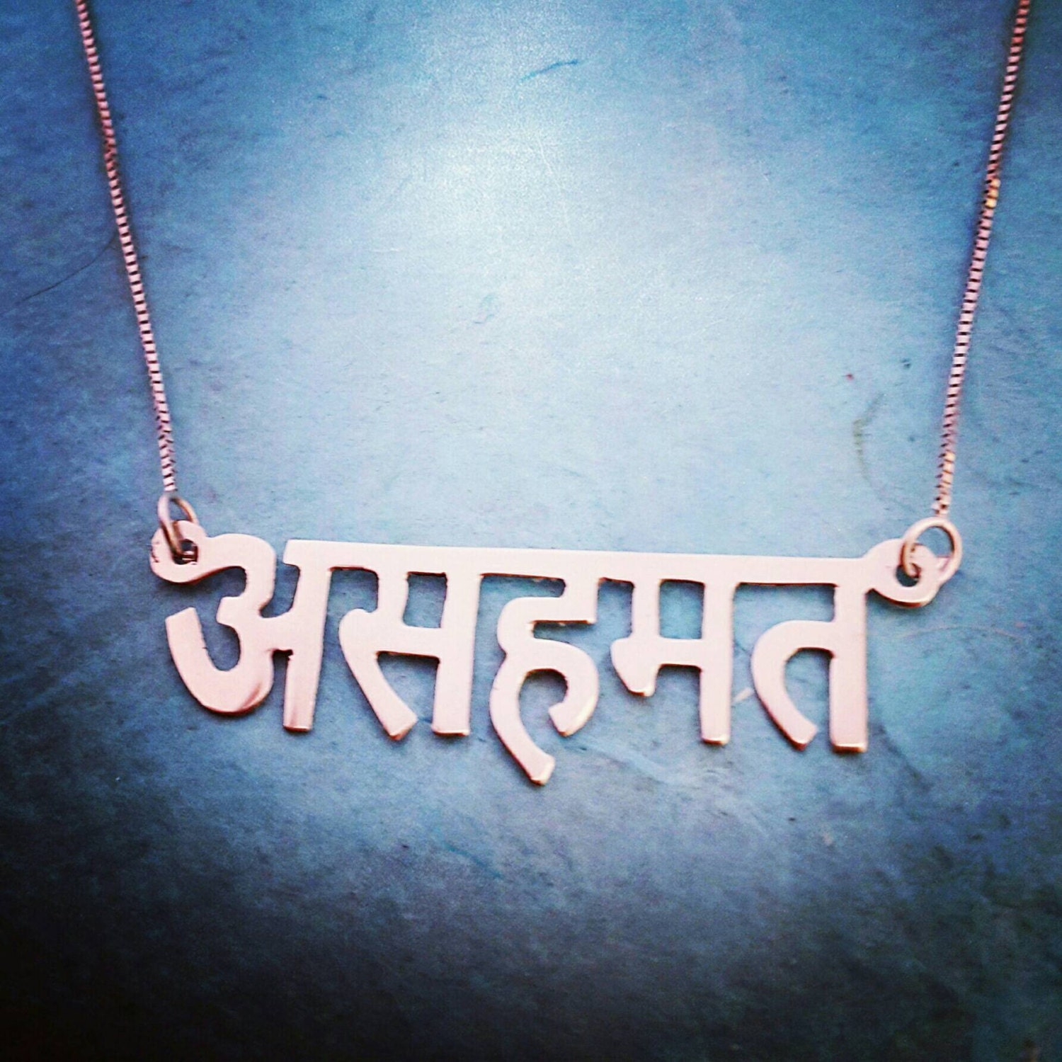 42558afc9 Hindi Name Necklace/my name spelled in Hindi /14 ct white gold | Etsy