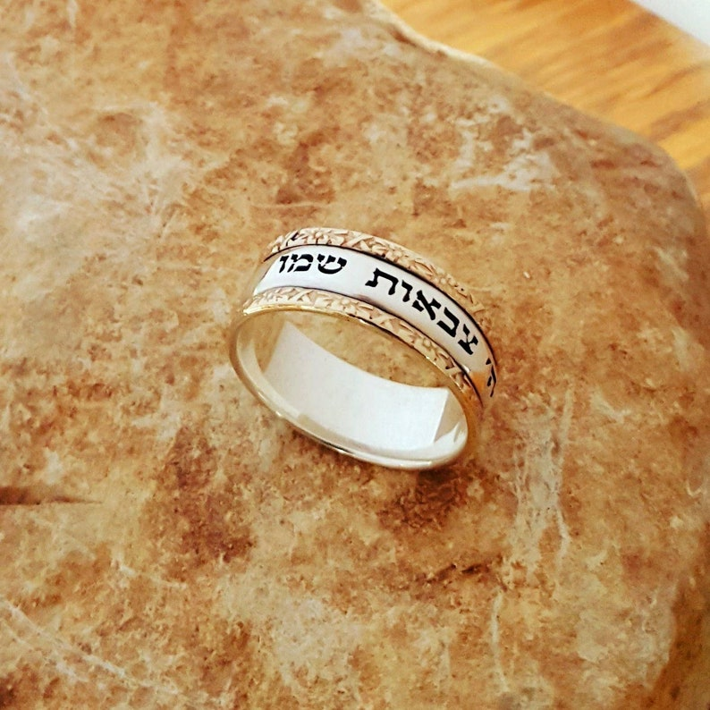 b6723c132 Jewish Ring with Hebrew Inscription 14K Gold with Sterling | Etsy
