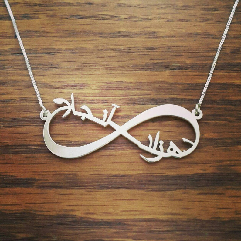 b559999bd310f Large Farsi 2 Name Necklace /Persian jewelry /Farsi Infinity nameplate  necklace / Large Iranian jewelry / personalized Farsi 2 name necklace