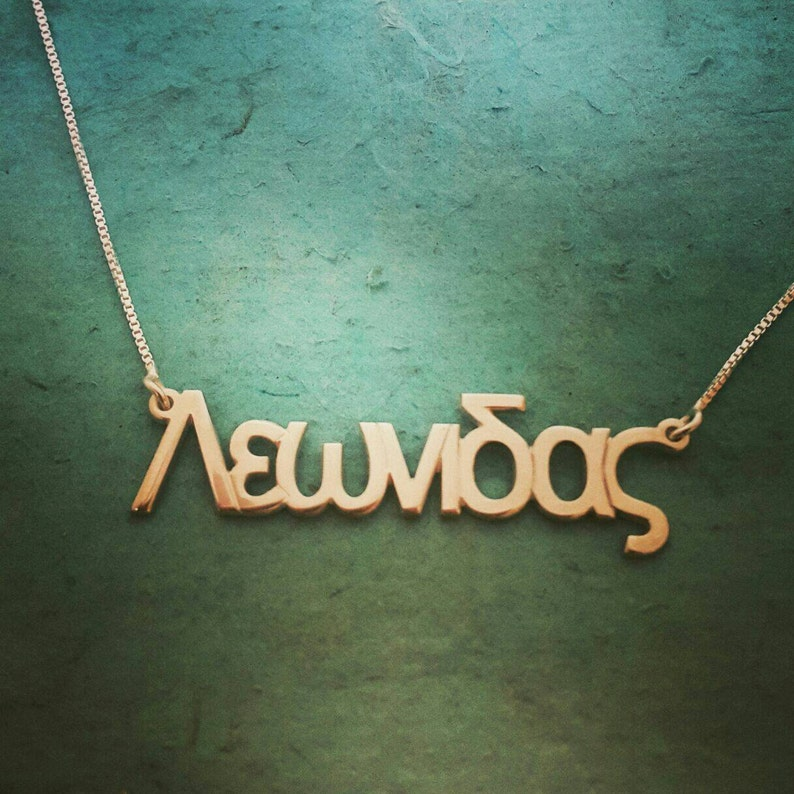 835e80f76008f 14k Gold Name Pendant Necklace / Greek Name Necklace / Personalized Greek  Name Necklace / Real Gold Double Thickness Nameplate and Chain