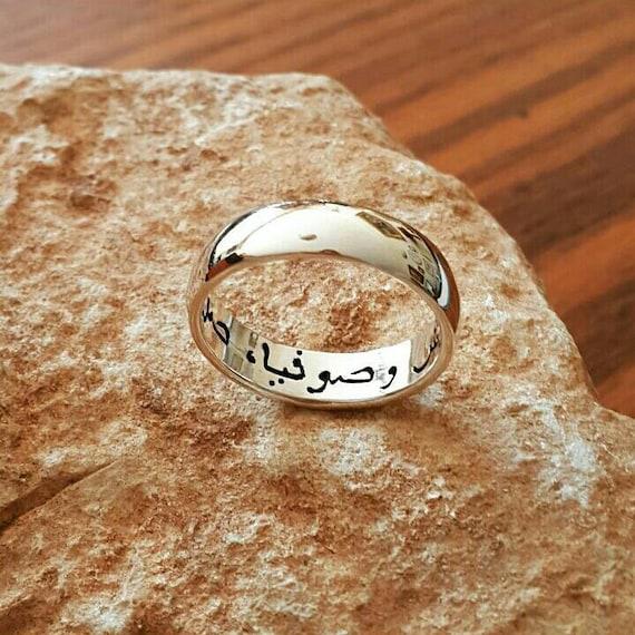 14k White Gold Unisex Name Ring Arabic Name Ring Personal Etsy