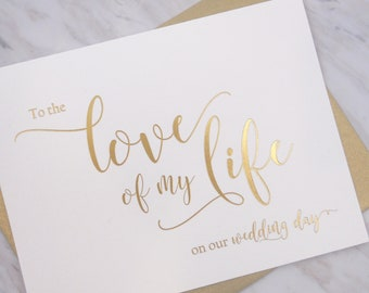 GOLD FOIL Wedding Card, To the Love of my Life Card, Wedding Day Card Bride, Wedding Day Card Groom, To My Bride Card, To My Groom Card