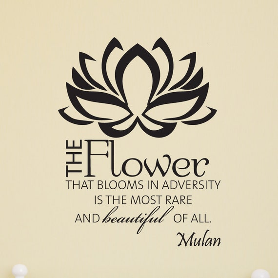 Mulan Wall Decal Disney Quotes Mulan Decal Disney Quotes Etsy