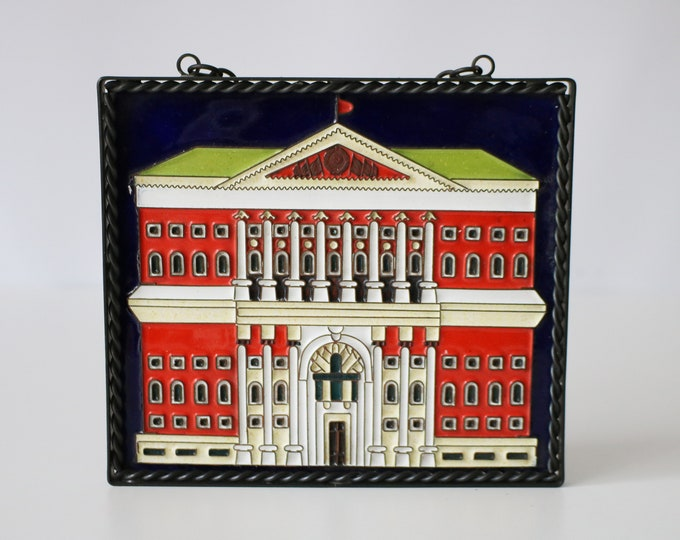 Vintage Russian enamel on copper wall plaque - Moscow City Hall